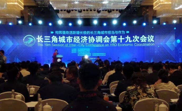 """江蘇南通市長:著力打造上海國際綜合交通樞紐的""""新功能區"""""""