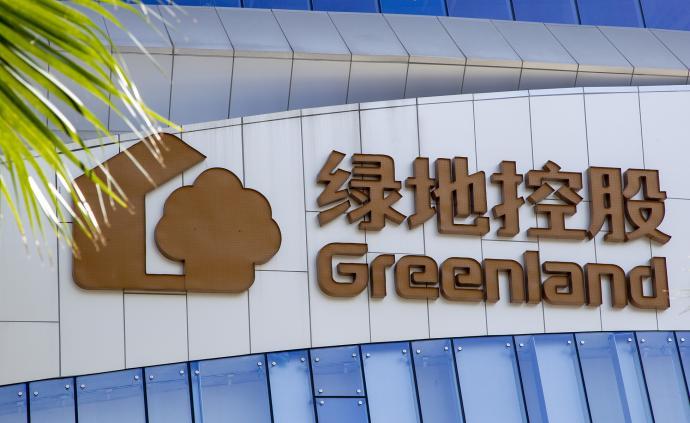 绿地控股减持雅生活服务5000万H股,回笼资金10亿港元