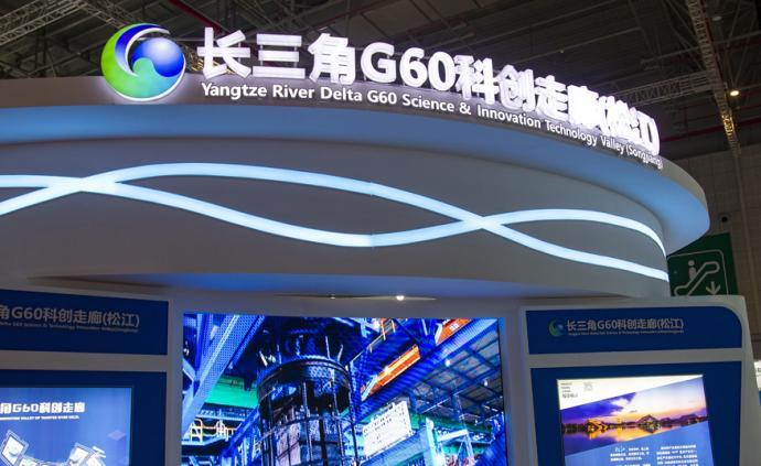 """長三角G60科創走廊迭代至3.0,多個城市希望""""加盟"""""""