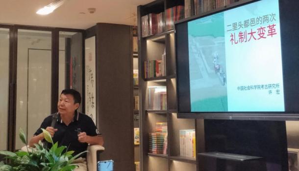 """二里頭發掘60年︱許宏:從徐旭生先生""""夏墟""""調查說開去"""