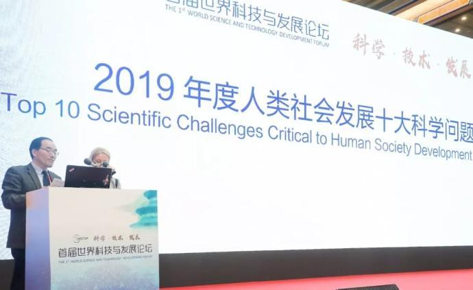 重磅!2019年度人類社會發展十大科學問題發布!