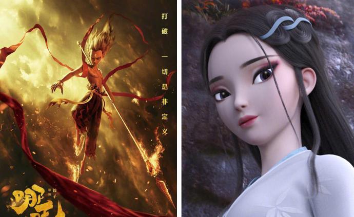 《哪吒》、《白蛇緣起》入圍奧斯卡最佳動畫長片初選