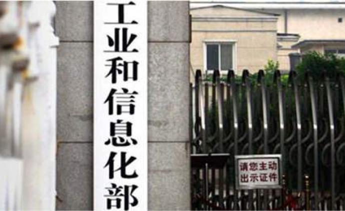 工信部對3家機動車生產企業作出行政處罰決定