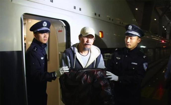 浙江涉嫌職務犯罪人員王曉平潛逃8年后在云南被抓獲