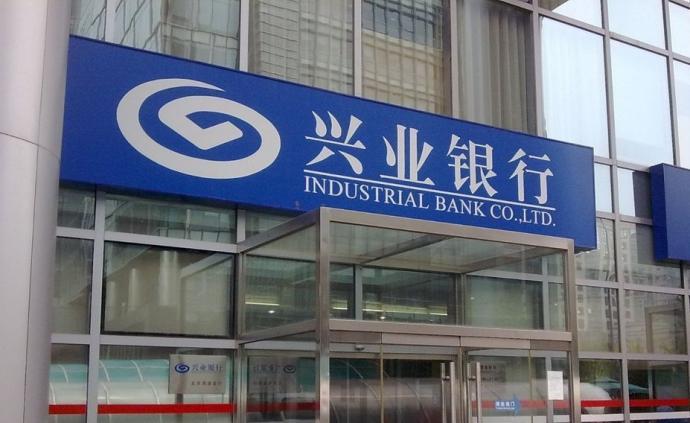 同業之王興業銀行謀轉型:打造開放銀行,金融科技投入不設限