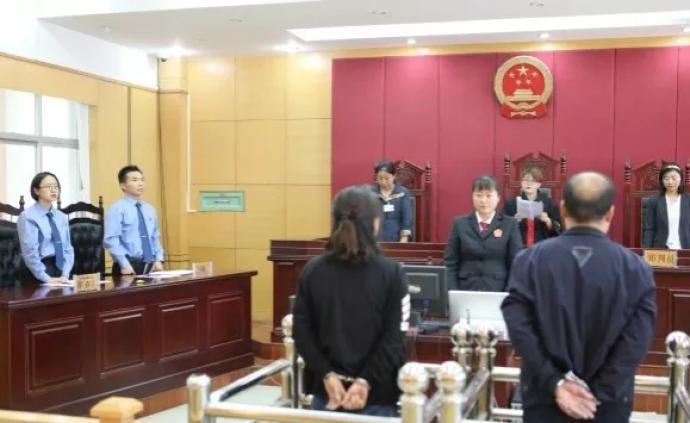 甘肅一男子冒充省紀委巡視組成員詐騙214萬元,獲刑12年