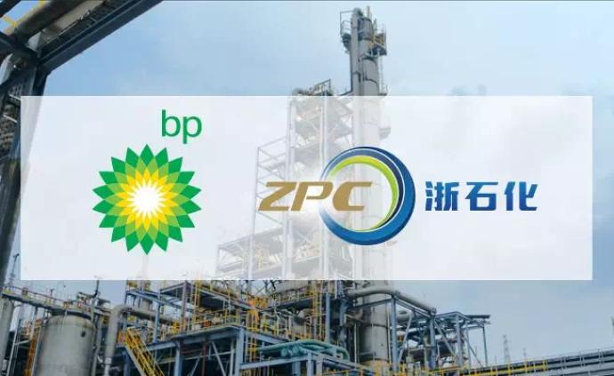 BP与浙江石化将以同等投?#26102;?#20363;在中国合建世界级醋酸工厂