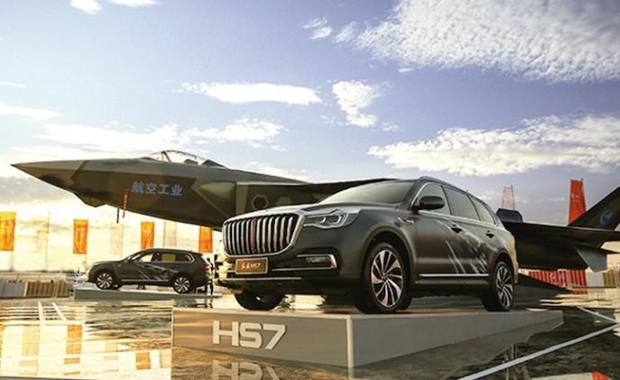 首个中国汽车品牌参与空军活动,红旗HS7亮相长春航空展