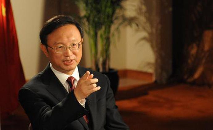 楊潔篪出席第九次金磚國家安全事務高級代表會議