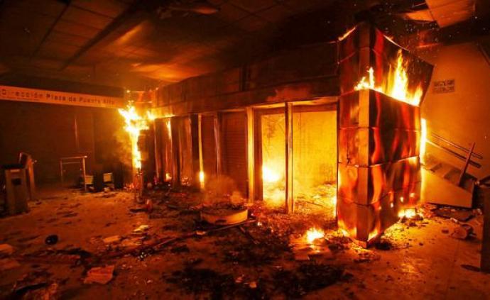 智利首都因地鐵票價上漲爆發沖突,總統宣布進入緊急狀態