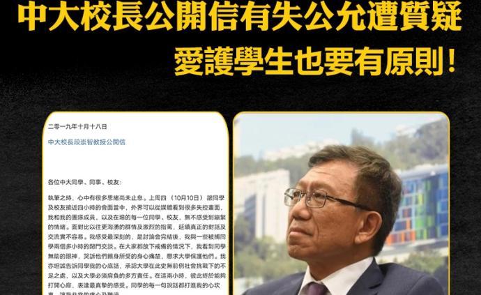 人民锐评:怎样做才是真正对香港年轻人负责?