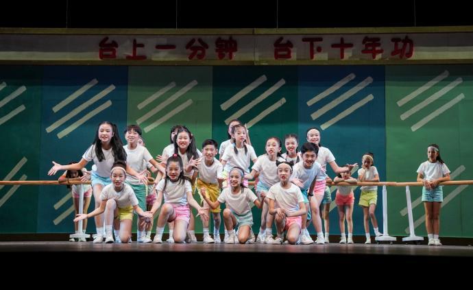 藝術節來了首部原創兒童音樂劇,演員平均年齡10歲