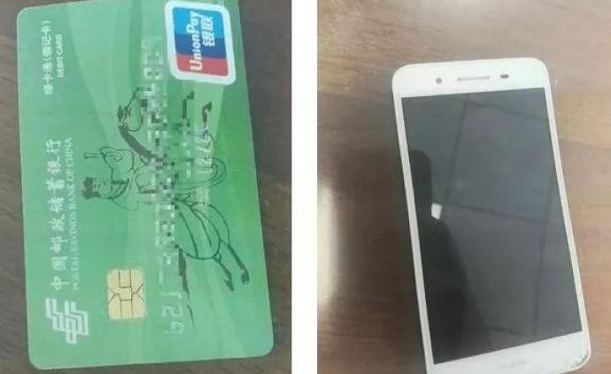 男子入室盗窃后遗忘手机银行卡,致电失主求归还被拘13日