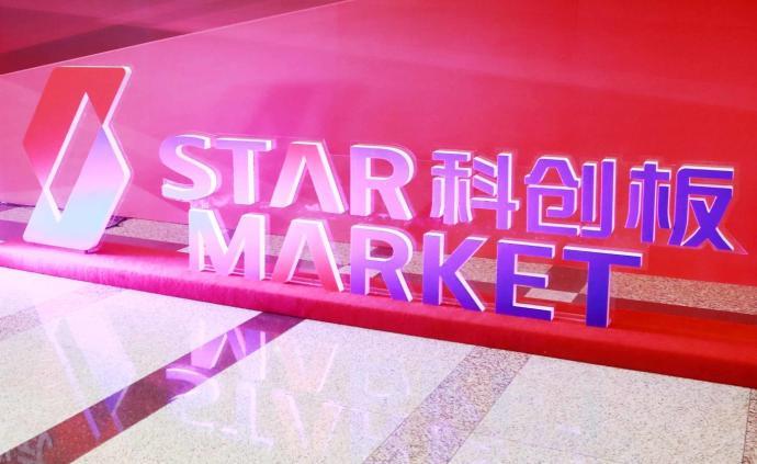 上交所副总经理:预计11月上旬科创板上市企业数将达50家