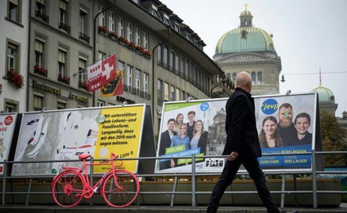 瑞士大选:人民党仍居第一,绿党表现强劲可能首次入阁