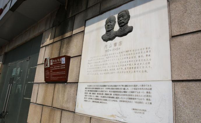 """""""鲁迅小道""""亮相,六处场馆还原鲁迅的上海生活"""