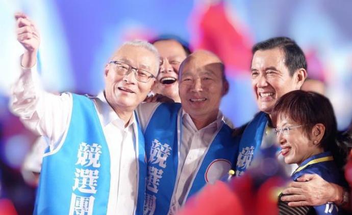 """马英九:韩国瑜支持""""九二共识"""",盼民众一同""""下架民进党"""""""