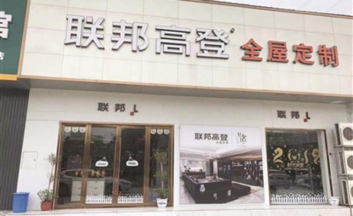 南京一消费者花3万多元订的家具是假货:老板开溜,商场拒赔