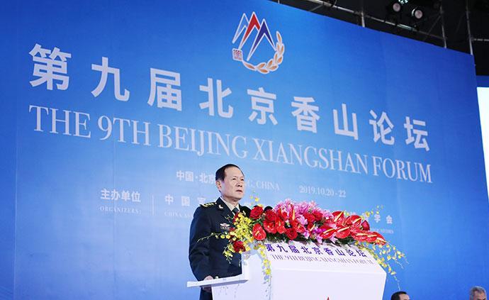 香山论坛 | 魏凤和宣读习近平主席贺信并作主旨发言