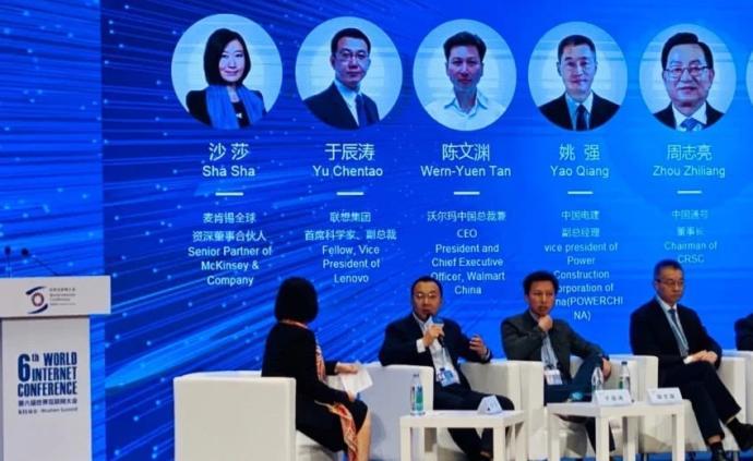 联想集团首席科学家于辰涛:超过80%联想产品可个性化定制