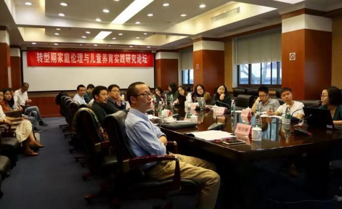 论坛|转型期中国家庭伦理与儿童养育实践