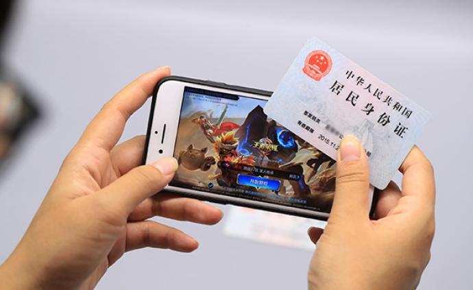 中国拟修改未成年人保护法,对未成年人使用网游实行时间管理