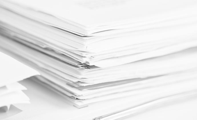 档案法修订草案初审:封闭期减为25年,明确电子档案效力