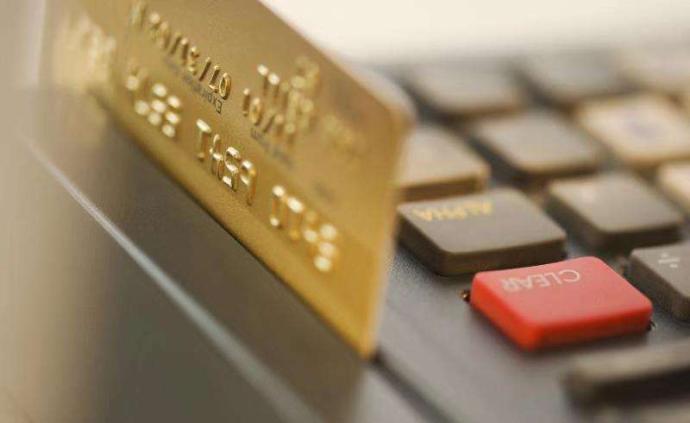 中国人均拥有7.22个银行账户,未偿还贷款0.51笔