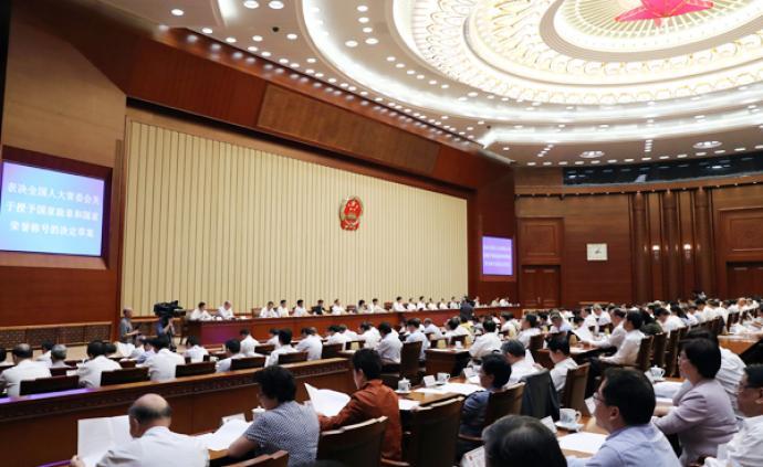 十三届全国人大常委会第十四次会议在京举行