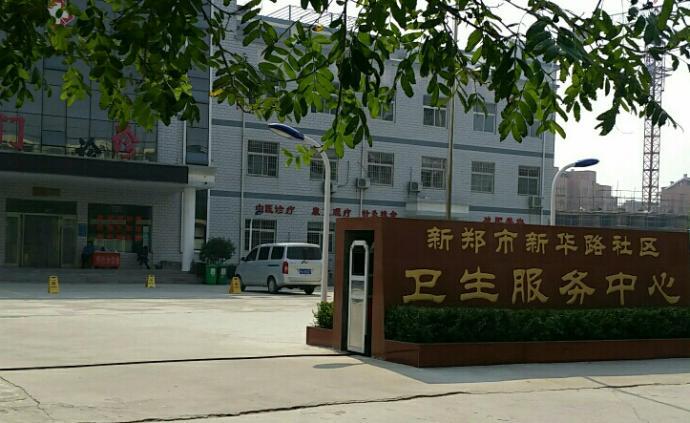 新郑市政府回应编内人员举报医院涉嫌骗保被打伤:将深入调查