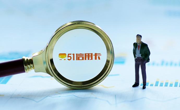 催收違規!51信用卡主席孫海濤、CFO趙軻應要求協助調查