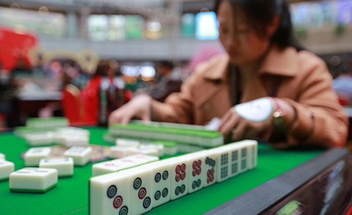 """四川媒体评多地发""""麻将馆禁令"""":解决赌博就是解决麻将馆?"""