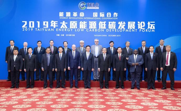 韓正集體會見出席2019年太原能源低碳發展論壇主要外賓