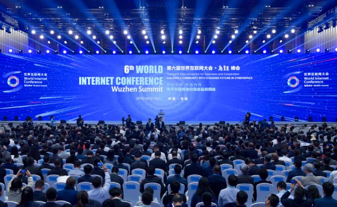 點擊烏鎮,洞見未來——從第六屆互聯網大會看智能互聯新趨勢