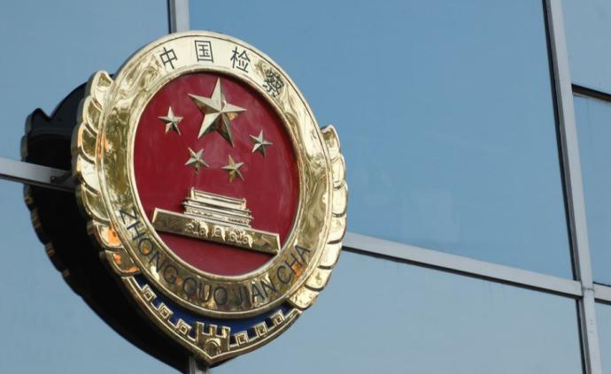 長春市委原副書記楊子明、敦煌市委原書記詹順舟被提起公訴