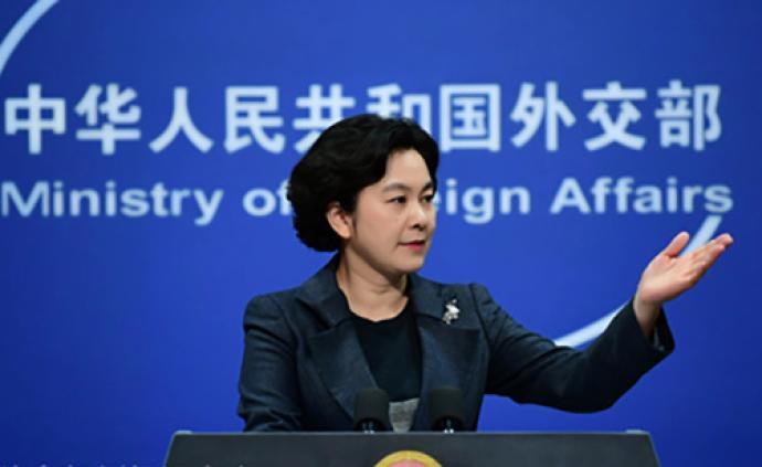 白宫顾问纳瓦罗虚构专家攻击中国,外交部:做人要有底线