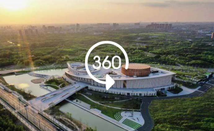 全景視頻|南上海藝術地標:九棵樹未來藝術中心開門迎客