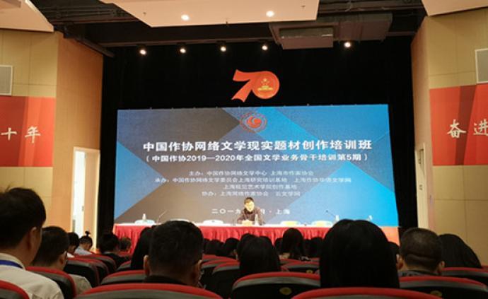 讲好中国故事,铸造网络文学新貌