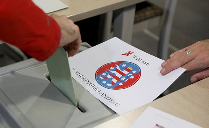 同观·德国|图林根州议会选举:德国政党格局碎片化缩影