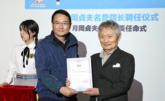 《铁臂阿童木》主创月冈贞夫获聘杭州动漫游戏学院名誉院长