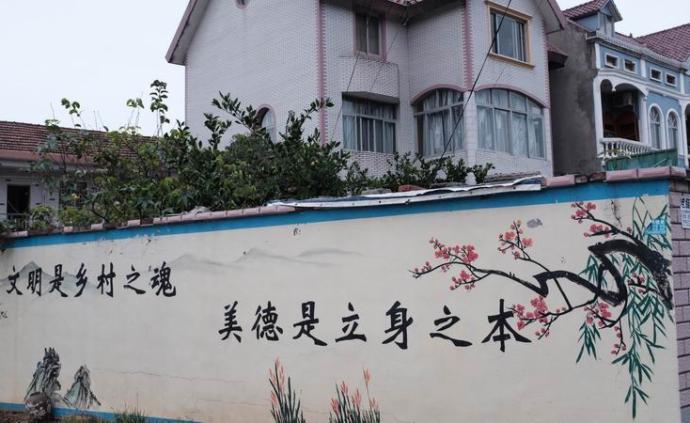 田野 | 水村的两头婚:传统与现代在一个浙北村庄走向和解