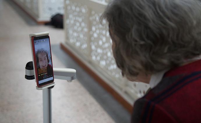 """城市与社会   信息化社会中的老年人:如何迈入""""新世界"""""""