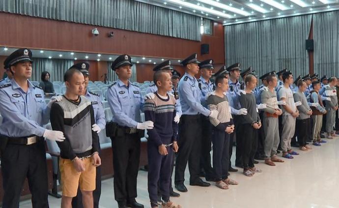 广西钦州中院集中宣判一批毒品案,4名毒贩一审被判处死刑
