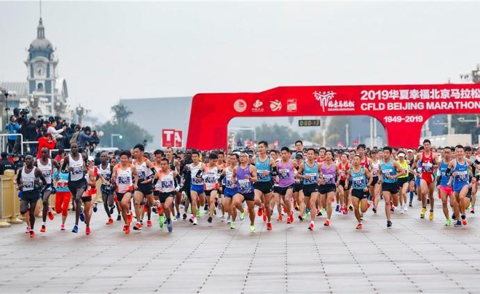"""全新纪录和服务竖立标杆,39岁北京马拉松扛起""""国马""""头衔"""