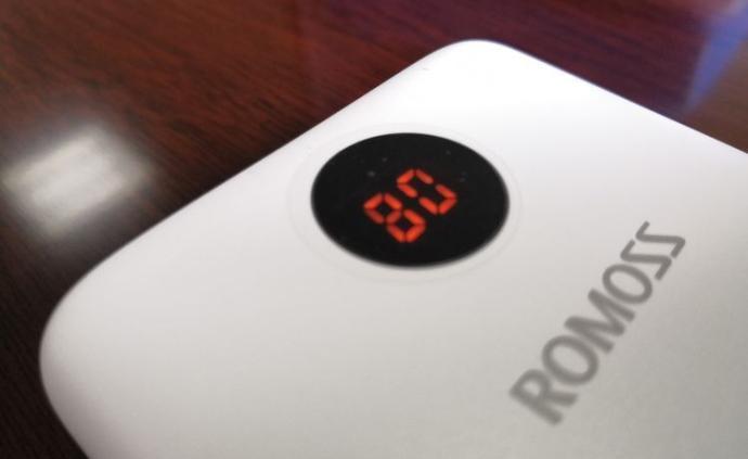 深圳罗马仕科技有限公司召回部分移动电源,涉及3792件