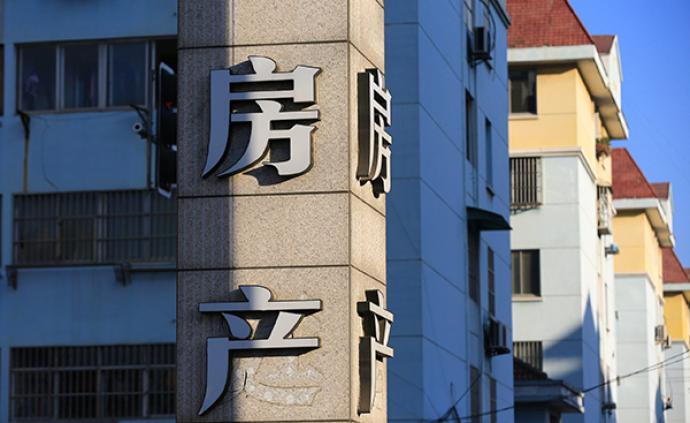 6部门通报7起住房租赁中介机构违法违规典型案例