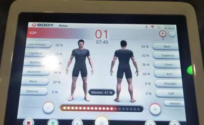 健身圈流行肌肉电脉冲减肥法,真的让你躺着就能瘦?