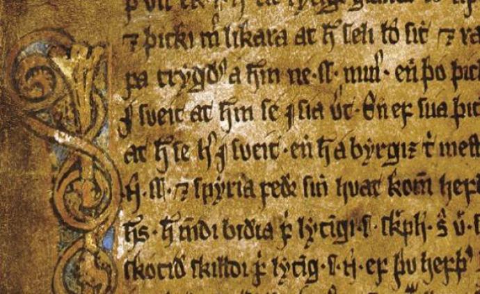 萨迦文体:中世纪冰岛留给世界的独特遗产