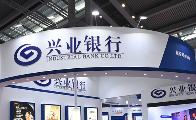 兴业银行理财子公司即将成立:权益类产?#26041;?#26159;差异化竞争抓手