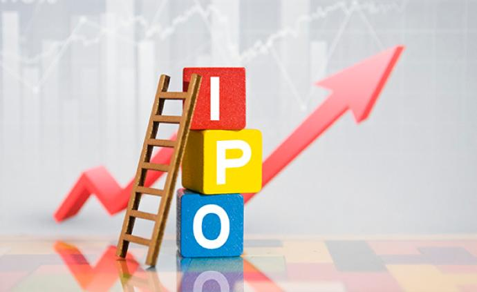 证监会核发4家IPO批文:甬金金属、嘉美食品包装在列